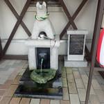 113210317 - 柳町商店街の犬っこ清水