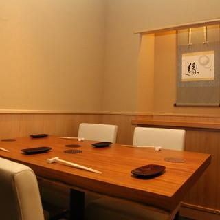 【限定一室・予約必須】接待・会食に選ばれる完全個室の和風空間