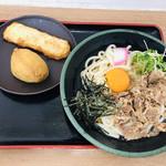 かけはし - 940円