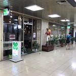 マヅラ喫茶店 - 店の外観