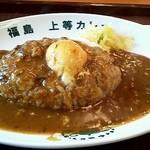 福島上等カレー - 温玉カレー ¥590