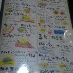 11323935 - 一品料理menu