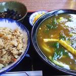 麺房 美よし - あげカレーうどんセット(+110円でかやくご飯に変更)