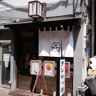 新潟カツ丼 タレカツ 本店 - 外観