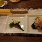 玄 - 料理写真:前菜
