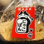 ぱんの店 ひだまり - 料理写真:
