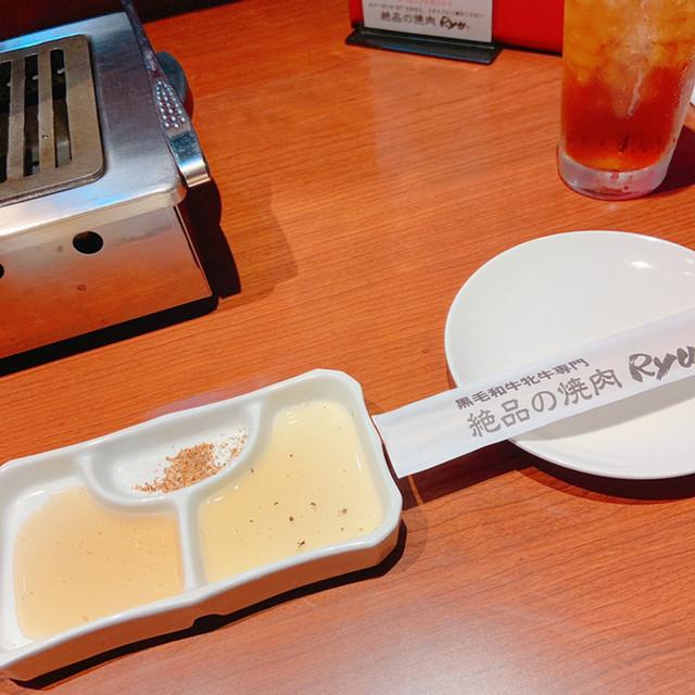 絶品の焼肉 Ryuの料理の写真