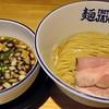 麺ファクトリー ジョーズ - 料理写真:【(限定) のどぐろ煮干しの利尻昆布水冷やしつけ麺】¥500