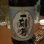 北の味紀行と地酒 北海道 - 一刻者の一升瓶
