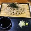 テルメ小川 - 料理写真: