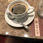 昭和喫茶 ロマンス -
