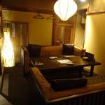 個室みちのく旅籠 ゆるり屋次郎 - 内観写真:店内