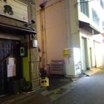 個室みちのく旅籠 ゆるり屋次郎 - その他写真:この路地の奥にお店が・・