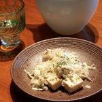 ダイニング むすたき - クリームチーズの地酒粕漬け ¥480 日本酒に合います!!