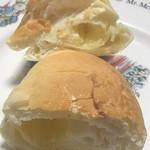 リトルマーメイド - 塩パンの断面