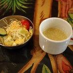 インド・ネパール料理 ナラヤニ - 料理写真:ランチのスープとサラダ