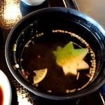 日本料理 ます膳 - お吸い物