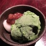 上小沢邸 - 特選抹茶アイス