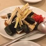 中華 華 - ピータン豆腐