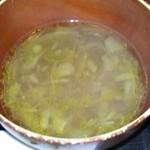 むちゃく - スープ  なんやわからんけど  カレー風味  そして旨い