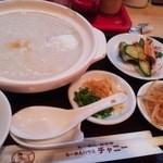 らーめんハウス チャニー - 2012.01 海鮮粥