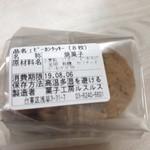ルスルス 浅草店 -