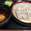 たてる家 - 料理写真:つけトロロ蕎麦(普通盛り)