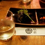113297682 - お通し 日本酒