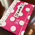 113297978 - ピンクの土佐日記 6個入 ¥540