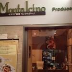 モンタルチーノ - お店入り口
