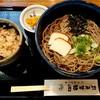 本家 鶴キそば - 料理写真:ぶっかけ定食(1100円税込)のそば大盛(+220円)