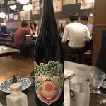 日本酒原価酒蔵 - はくしょんでごじゃる!純米吟醸