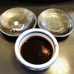 河太郎 - 塩、レモン、醤油の3種類で味わえる
