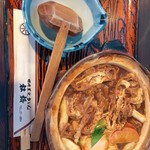 松橋 - 料理写真:味噌煮込みうどん、全景
