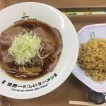 113308945 - 世界一忙しいラーメン&炒飯¥990                       by masakun