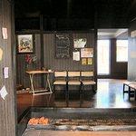 旬鮮台所 Zen - 店内入口