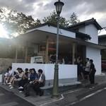 アラビカ京都 -