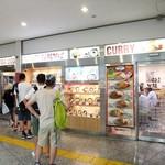 名代 箱根そば - 小田急線小田原駅にあります