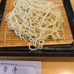 竜ヶ崎プラザホテル 四季亭 -