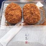 尾島商店 - コロッケ 139円