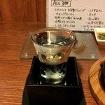 酒と串焼 home - 芳水おかわり