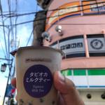 ファミリーマート - ドリンク写真:タピオカミルクティー、取り上げられる〜