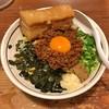 麺 酒 やまの - 料理写真:トロ豚まぜそば