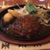 Gurumanyama - 料理写真:やまランチのハンバーグ