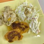 食堂アプリコット - 料理写真: