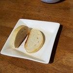 OSTERIA udagawa - パンも美味しい