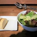 OSTERIA udagawa - パンとサラダ