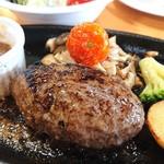 阿蘇きのこ亭  - 赤牛ハンバーグ