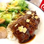 洋丼屋 ワン ボール - 料理写真: