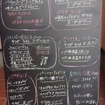 ピノキオクッチーナ - 外黒板メニュー
